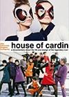 House-of-Cardin.jpg