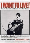 I Want To Live! (1958)2.jpg