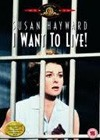 I Want To Live! (1958)3.jpg