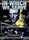 In Which We Serve (1942)2.jpg
