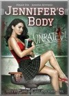 Jennifers Body (2009)5.jpg