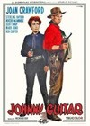 Johnny Guitar (1954)10.jpg