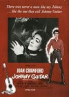 Johnny Guitar (1954)2.jpg
