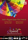 Kashish-2011.jpg