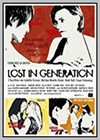 Lost in Generation