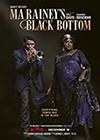Ma-Raineys-Black-Bottom.jpg