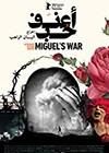 Miguels-War-2021.jpg