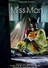 Miss-Man-2019.jpg