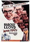 Movie Crazy (1932)2.jpg