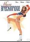 Myra Breckinridge (1970)3.jpg