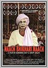 Naach Bhikhari Naach