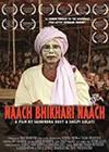 Naach-Bhikhari-Naach.jpg