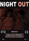 Night-Out-2019.jpg