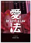Of-Love-&Law2.jpg