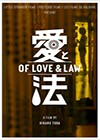 Of-Love-&Law3.jpg