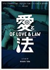 Of-love-and-law.jpg