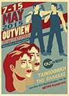 Outview-2015.jpg