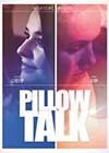 Pillow-Talk.jpg
