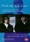Prick Up Your Ears (1987)5.jpg
