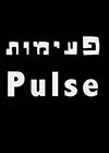 Pulse-Kashish.png