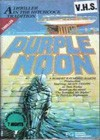 Purple Noon (1960)4.jpg