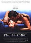 Purple Noon (1960)6.jpg