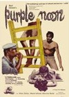 Purple Noon11.jpg