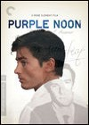 Purple Noon.jpg