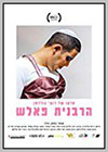 Rabbi Falsch