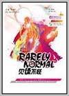 Rarely Normal