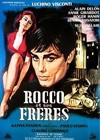Rocco and His Brothers (1960)2.jpg