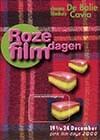 RozeFilmDagen-2000.jpg
