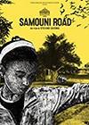Samouni-Road.jpg