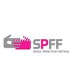 Seoul Pride Film Festival