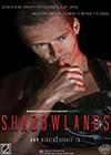 Shadowlands-2.jpg