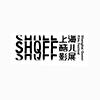 Shanghai Queer Film Festival