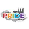 Shanghai Pride Film Festival