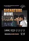 Signature-Move1.jpg