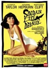 Suddenly, Last Summer (1959)3.jpg