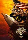 Super-Troopers-2.jpg