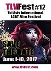 TLVFest-2017.jpg