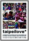 Taipeilove*
