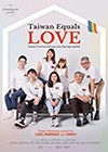 Taiwan-Equals-Love.jpg