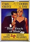 That Touch Of Mink (1962).jpg