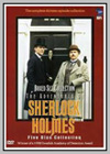 Adventures of Sherlock Holmes (The)