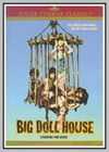 Big Doll House (The)