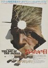 The Day Of The Jackal (1973)5.jpg