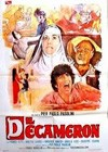 The Decameron (1970)7.jpg