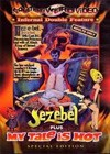The Joys Of Jezebel (1970).jpg