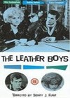 The Leather Boys (1964)3.jpg